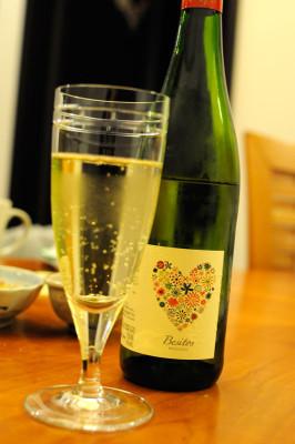 D90_20150221_wine