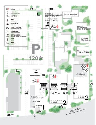施設マップ20150304